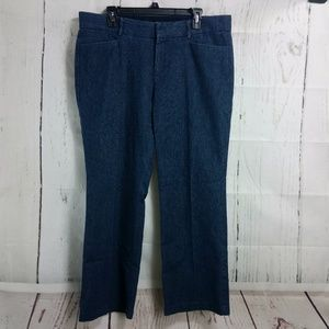 Dockers Banish The Blah & Bring Out The Wow Sz 16